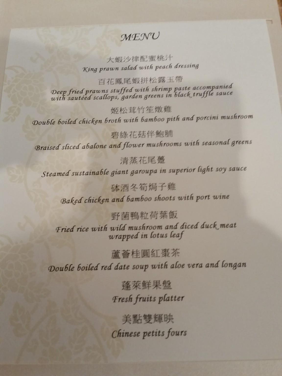 shangri la hong kong feast